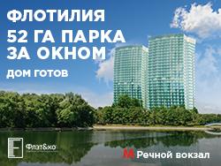 МФК «Флотилия» Паркуйся бесплатно: машино-место в